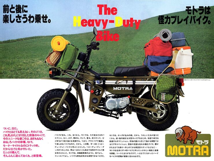 Honda CT50 Motra Brochure 2