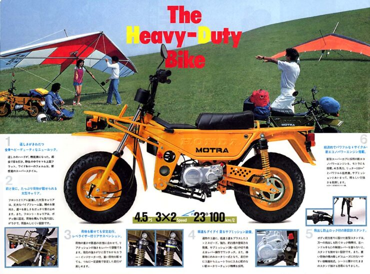 Honda CT50 Motra Brochure 3