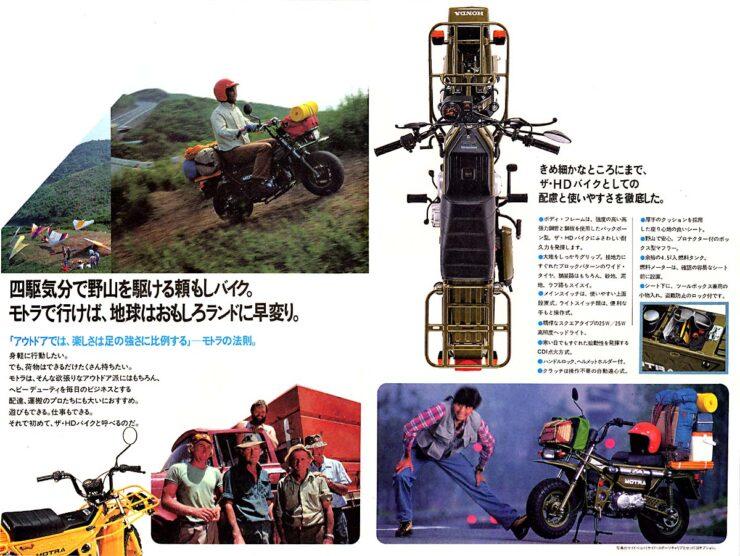 Honda CT50 Motra Brochure 4