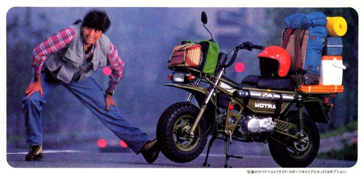 Honda CT50 Motra Brochure 7