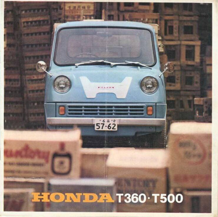 Honda T500 1