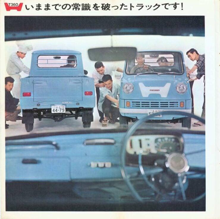 Honda T500 2